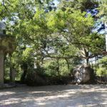Les jardins du Palais de la Pena